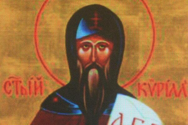 Svätý Konštantín-Cyril