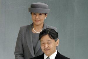 Japonský cisár Naruhito jeho manželka Masako.