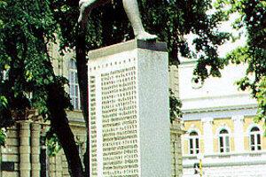 Pamätník Medzinárodného maratónu mieru.