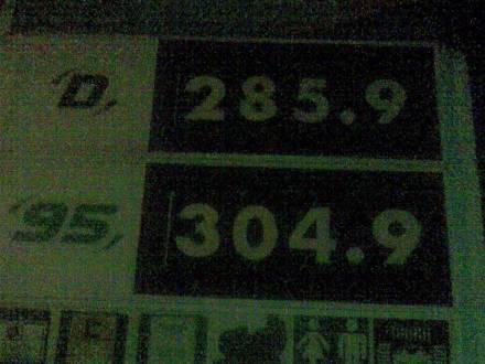 01072009.jpg