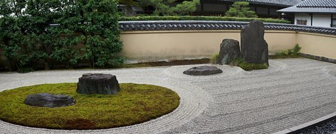 foto-5_ryogen-garden-in-front-of-hojo-is_r7921_res.jpg