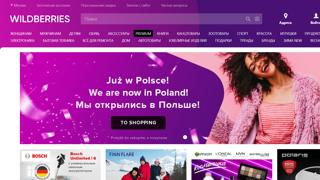 """Vybudovala ruský """"Amazon"""". Európu chce dobyť cez Slovensko"""