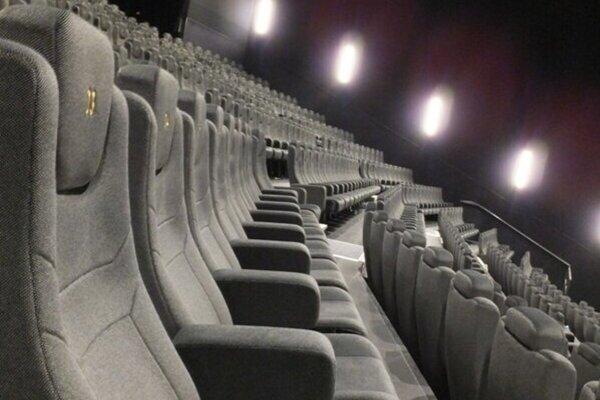 Kino Slávia v Trebišove.