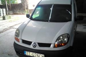 Odpredaj cestného motorového vozidla RENAULT KANGOO. Vyvolávacia cena 378 eur.
