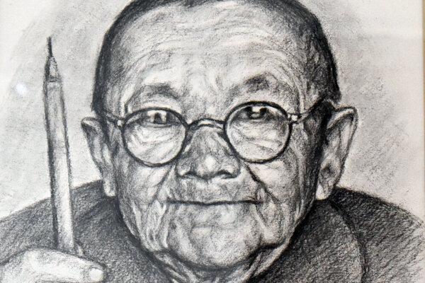 Portrét Ľudovíta Felda.