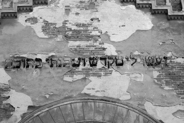 Architektonický návrh Pamätníka obetiam holokaustu v Bytči.