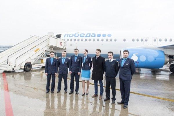 Ruské nízkonákladové aerolínie Pobeda.
