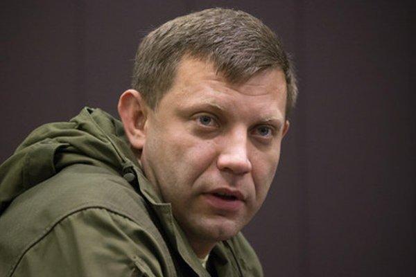 Alexander Zacharčenko.