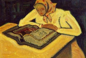 Čítajúca - jeden z obrazov M. A. Bazovského v galérii v Trenčíne.