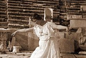 V Dionýzovom divadle, 1903