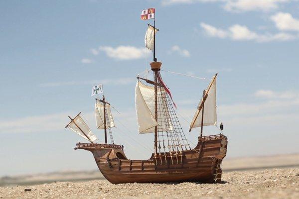 Takto mohla vyzerať loď Bom Jesus.