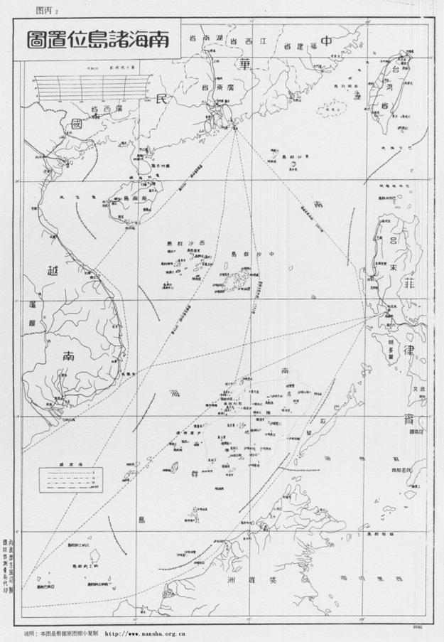 Historická mapa z roku 1947, od ktorej Čína odvodzuje svoje územné nároky.