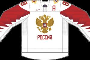 Dres Ruska určený pre zápasy, v ktorých je napísané ako domáci tím.