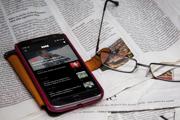 Aplikácia SME.sk pre Androidy aj s nočným režimom a množstvom ďalších funkcionalít.