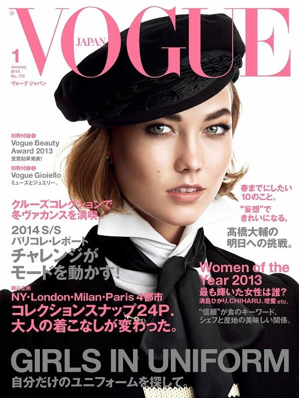 vogue-japan-january-2014_r4519.jpg