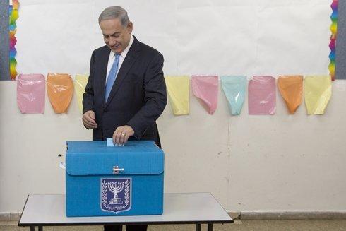 mideast_israel_elections-3b70256ac303482_r6211_res.jpeg