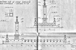 Schéma košického pomníka s pôvodnou symbolikou, pôvodný plán kpt. Ing. E. F. Gurjanova.