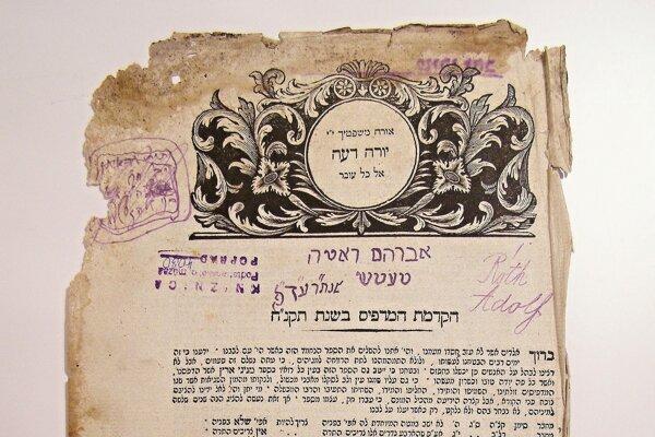 Judaikum z knižnice Podtatranského múzeá je písané archaickou hebrejčinou, ktorú nevedia prečítať ani odborníci na tento jazyk.