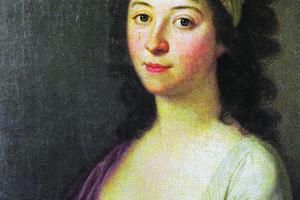 Portrét Babety s kniežacím aliančným erbom po jej sobáši.