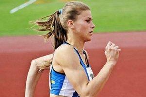 Daniela Ledecká z ŠK ŠOG Nitra zvíťazila na medzinárodnom mítingu olympijských nádejí.