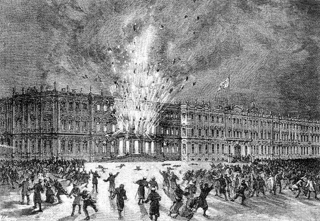 Explózia v Zimnom paláci 5. februára 1880 v Petrohrade, za ktorou stála teroristická organizácia Narodnaja volja.