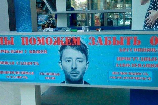 Tvár lídra Radiohead sa objavila na takomto billboarde.