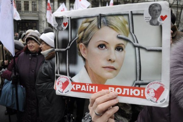 A protest in support of Yulia Tymoshenko.