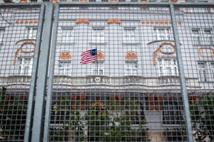 The US Embassy is often criticised for its fence.