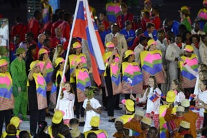 Slovak team at the opening ceremony of Rio Olympics