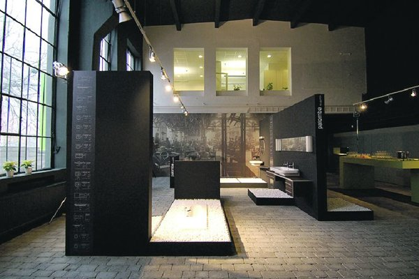 Design Factory in Bratislava.