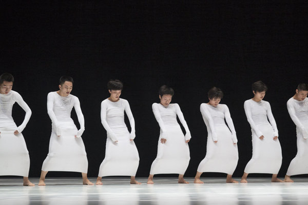 Tao Dance Company: No 7