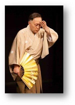 Michikasu Taneda