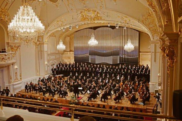 Slovak Philharmonic, Reduta.