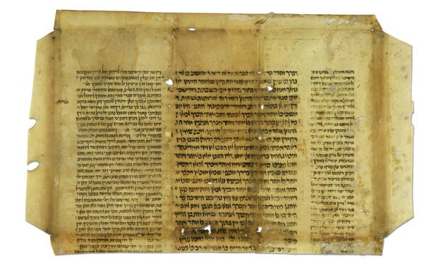 A fragment of Babylonian Talmud, 13th-14th century