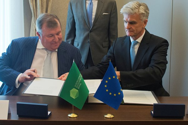 L-R: President of the International Investment Bank Nikolai Kosov and Deputy Chairman of European Investment Fund, Hubert Cottogni.