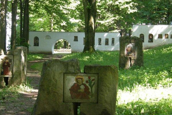 Artworks at Slanický Art Island, Orava Dam