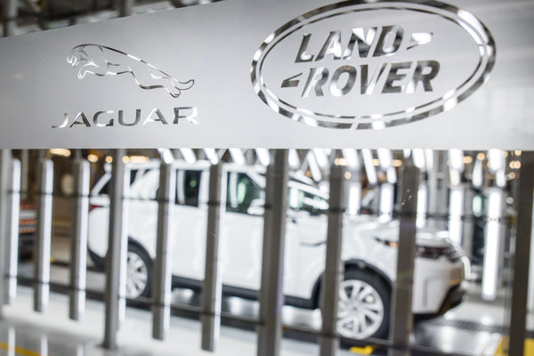 The Jaguar Land Rover plant in Nitra ceremonially started production on October 25.