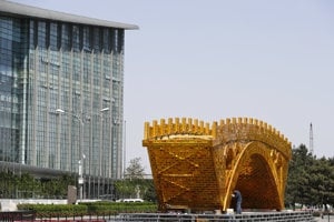 A 'Golden Bridge of Silk Road' structure outside the National Convention Center, the venue which holds the Belt and Road Forum for International Cooperation, in Beijing.
