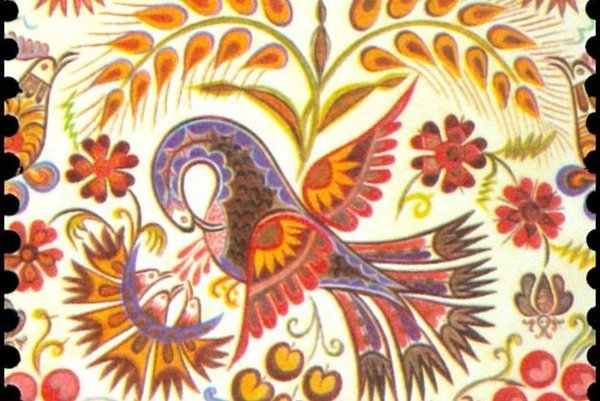 Folk Painting Vajnory, Stamp