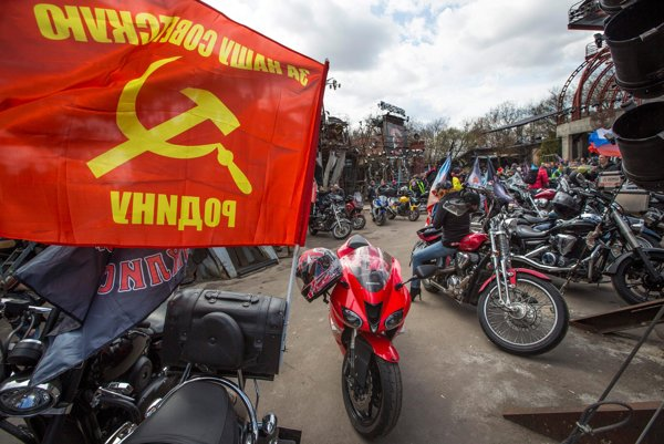 Some 50 bikers set off from Moscow on April 25.