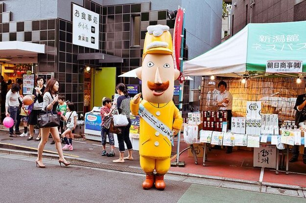 Theodor Edler von Lerch has over 40,000 Twitter followers thanks to a character known as Reruhi-san, the tourism mascot for Niigata Prefecture in Japan.