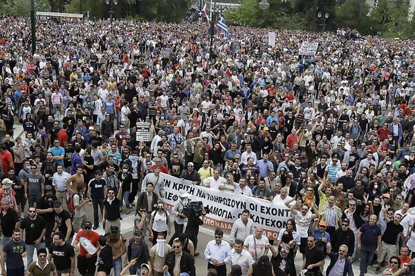 Greeks have been protesting against government cuts.