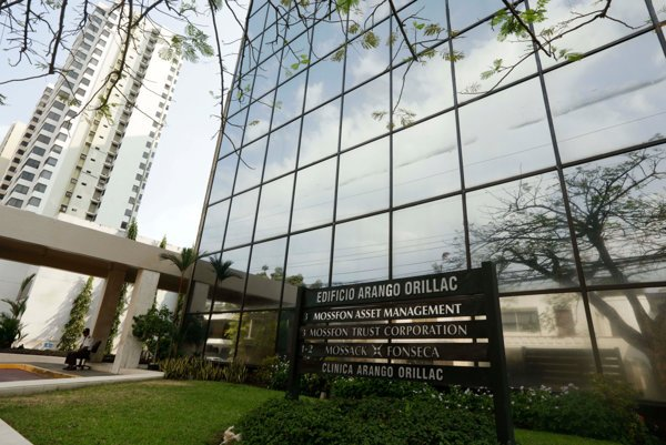 A marquee of the Arango Orillac Building lists the Mossack Fonseca law firm in Panama City.