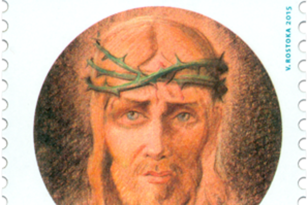 Karol Ondreička's Easter stamp - the Head of Christ.