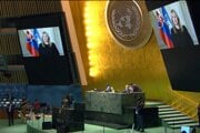 In this photo taken from video, Slovakia's President Zuzana Čaputová remotely addresses the 76th session of the United Nations General Assembly in a pre-recorded message, Tuesday, Sept. 21, 2021 at U.N. headquarters.