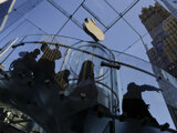 Apple, New York. illustrative stock photo