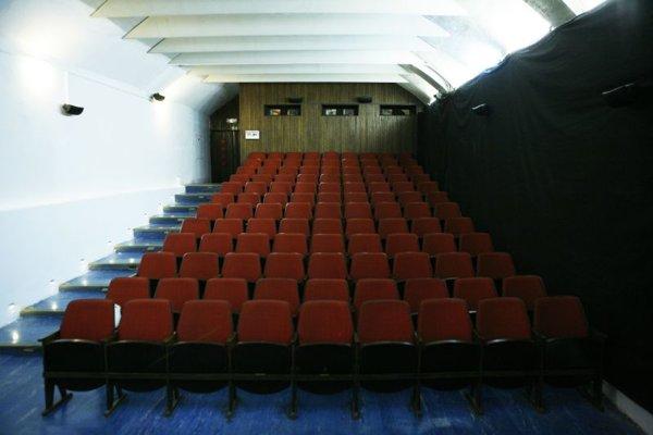 The Kino Film Europe cinema.