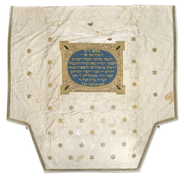 Bimah cover donated by Wolf Frankl