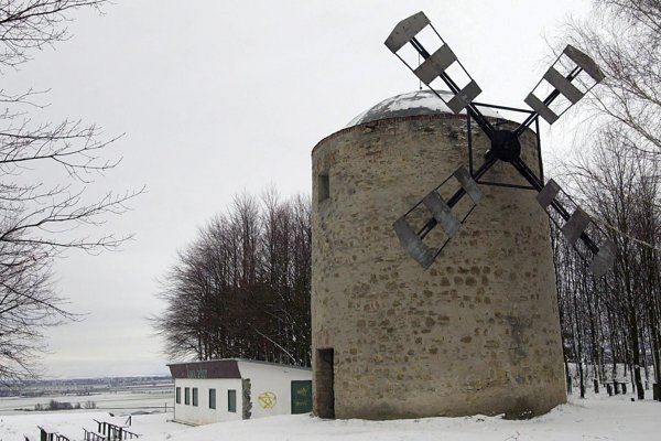 Wind-mill in Holíč