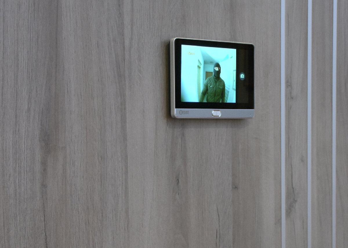 e62cecbd44 Ochranu domácností zvýšia inteligentné vstupné dvere - tlacovespravy ...